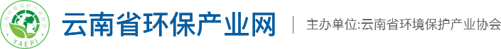 亚博体育下载官方省环境保护亚博app官网